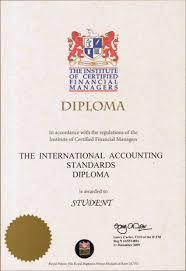 Курсы повышения квалификации МСФО и Финансовый учет диплом icfm  Бухгалтерский учет и налогообложение открытая