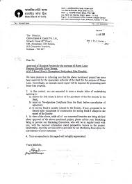 Collection Of Solutions Sample Cover Letter For Bank Loan For