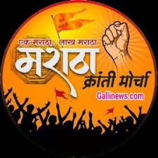 Image result for maratha morcha