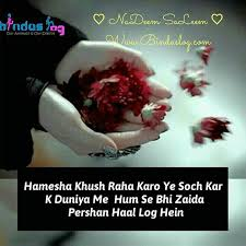 Muslim Quotes About Love In Hindi Hover Me Delectable Muslimah Quotes Wallpaper