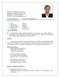 Sample Resume For Flight Attendant Resume For Flight Attendant Template Business