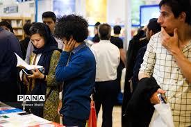 نتیجه تصویری برای سی و یکمین نمایشگاه کتاب تهران
