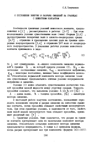eurasian national university repository picture 30 jpg 209k