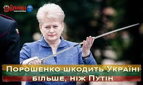 БПП поддержит анонсированные Парубием законопроекты о ВСК и выборах по открытым спискам, - Герасимов - Цензор.НЕТ 5452