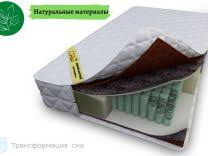 <b>Матрас Luntek</b>-<b>18 Cocos-1</b> купить в Москве | Товары для дома и ...