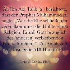 Liebe Ehe Im Islam Home Facebook
