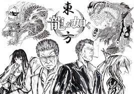 東方夢幻龍 白黒ウッド さんのイラスト ニコニコ静画 イラスト