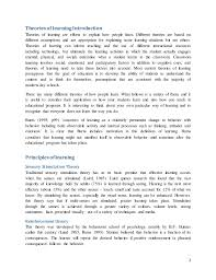 music for essay writing key bad college app essays