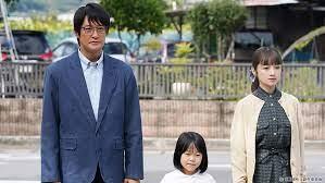 死 役所 ドラマ 最終 回