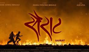 Image result for sairat
