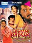 Thriller Benaam Movie