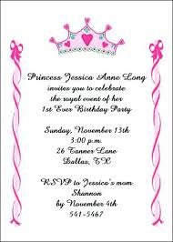 free printable birthday party invitations for girls childrens party invitations birthday party invitations free