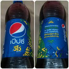 ลองกันหรือยัง Pepsi Vivo - Pantip