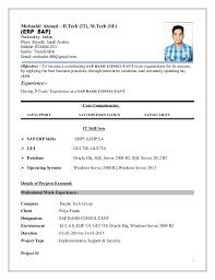 Sap Security Consultant Resume Samples Best Of Resume For Sap Abap Fresher Sap Resume Sample Isale Sap Hana