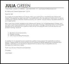 Cover Letter For A Server Restaurant Server Cover Letter Sample Cover Letter Templates