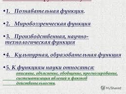 Презентация на тему Б Т Пономаренко доктор исторических наук  5 Главные