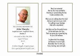 Funeral Prayer Cards Funeral Prayer Cards Templates Fresh Free Printable Memorial Card