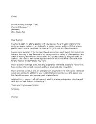 Iron Worker Cover Letter Admin Sample Resumes Customer Sales
