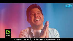 Hany Shaker - Low Sm7to | Official Video 2021 | هاني شاكر - لو سمحتوا -  YouTube