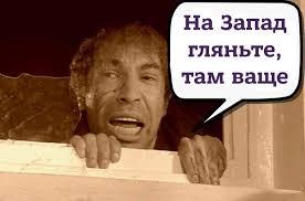 Футбольні вболівальники побилися в Одесі перед матчем Суперкубку, затримано 7 осіб, - Нацполіція - Цензор.НЕТ 6774