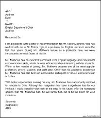 sample letter of recommendation for teaching position samples of letters of recommendation for teachers example letter