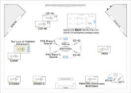 about the yamaha booth for the 41st tokyo motor show 2009 news booth layout