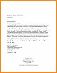 Nurse Resume Cover Letter Nursing Resume Cover Letter emberskyme 55