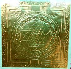 Sri Chakra Charts Shri Yantra Wikipedia