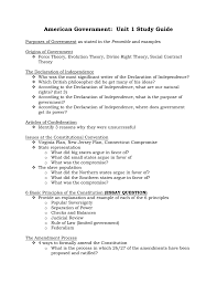 american government unit study guide
