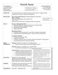 Resume Housekeeping Housekeeping Skills Resumes Zoroblaszczakco Housekeeping Resume 11