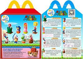 msia gets super mario happy meal super mario toys at mcdonald s