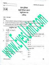 Btc 2018 Chart Btc Hindi Chart Websavvy Me