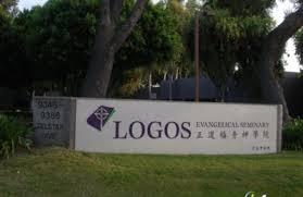 logos evangelical seminary el monte ca