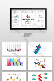 3d Flow Chart Powerpoint Color 3d Business Relationship Flow Chart Ppt Element