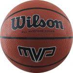 <b>Мяч баскетбольный Wilson MVP</b> — купить в городе Якутск, цена ...