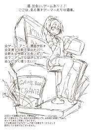 Game Bar Clantz様 Hpトップイラスト スキマ スキルのオーダーメイド