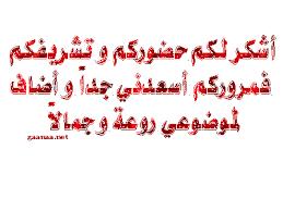 ::انساب العوايل البحرينيه :: Images?q=tbn:ANd9GcQZCJzDRtT8CFm12I_T1hWS05baVUi2yp6VbhzVgZRLY7Iy9Xjh