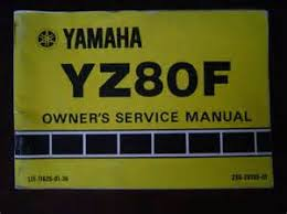 yamaha fuel management system wiring diagram images owner s manual yamaha