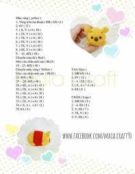 Tsum Tsum Baby Elliette Crochet Disney Crochet Doll