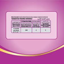 Similac Feeding Chart Pdf Similac Total Comfort 3 360g