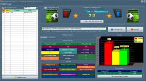 footbet программа футбольных прогнозов