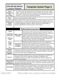 Bloom Taxonomy Lesson Plan Template Standard Ppt Templates Free
