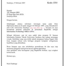 critical essays on n writing in english application letter writing successful college application essay