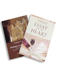 purification of the heart collection quran sunnah hadith bookstore essay on the heart front cover image image of purification of the heart collection 1 image of patience