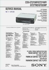 sony cdx gt23w wiring diagram bioart me Sony Cdx Gt700hd Wiring-Diagram sony cdx gt23w wiring diagram beamteam