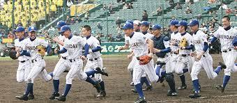 健 大 高崎 野球
