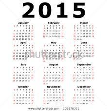 Simple 2015 Calendar Simple Calendar 2015 Latest Calendar