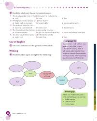 essay about meetings friendship for students
