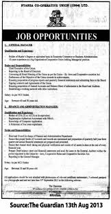 Job Description Of Business Administration Business Administration