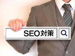 「ブログ用 イラスト 無料 SEO対策」の画像検索結果
